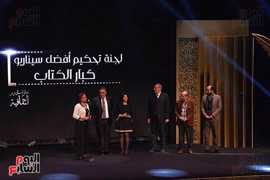 جائزة ساويرس الثقافية تقرر مكافأة أعمال القوائم القصيرة فى دورتها الـ14 (40)
