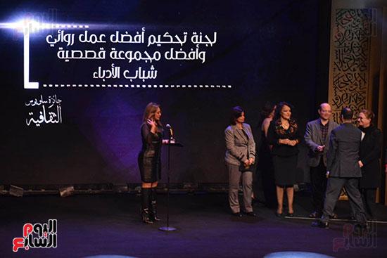 جائزة ساويرس الثقافية تقرر مكافأة أعمال القوائم القصيرة فى دورتها الـ14 (7)