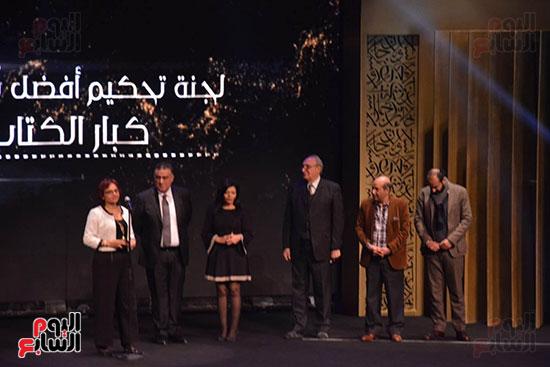 جائزة ساويرس الثقافية تقرر مكافأة أعمال القوائم القصيرة فى دورتها الـ14 (39)