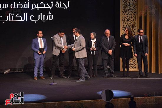 جائزة ساويرس الثقافية تقرر مكافأة أعمال القوائم القصيرة فى دورتها الـ14 (34)
