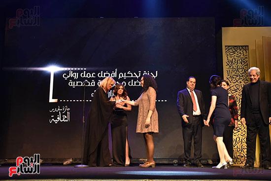 جائزة ساويرس الثقافية تقرر مكافأة أعمال القوائم القصيرة فى دورتها الـ14 (45)