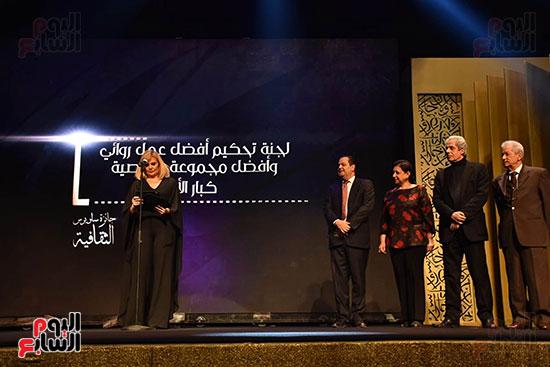 جائزة ساويرس الثقافية تقرر مكافأة أعمال القوائم القصيرة فى دورتها الـ14 (1)