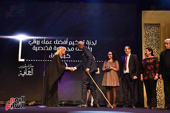 جائزة ساويرس الثقافية تقرر مكافأة أعمال القوائم القصيرة فى دورتها الـ14 (47)