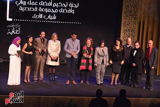 جائزة ساويرس الثقافية تقرر مكافأة أعمال القوائم القصيرة فى دورتها الـ14 (41)