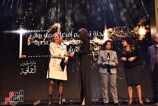 جائزة ساويرس الثقافية تقرر مكافأة أعمال القوائم القصيرة فى دورتها الـ14 (17)