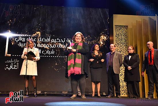 جائزة ساويرس الثقافية تقرر مكافأة أعمال القوائم القصيرة فى دورتها الـ14 (16)