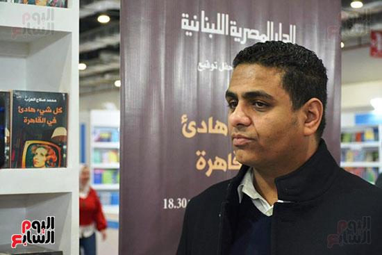 محمد صلاح العزب يوقع رواية كل شىء هادئ فى القاهرة (4)