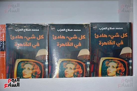 محمد صلاح العزب يوقع رواية كل شىء هادئ فى القاهرة (1)