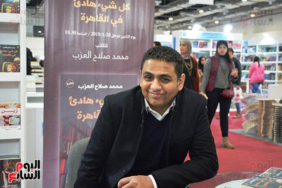محمد صلاح العزب يوقع رواية كل شىء هادئ فى القاهرة (15)