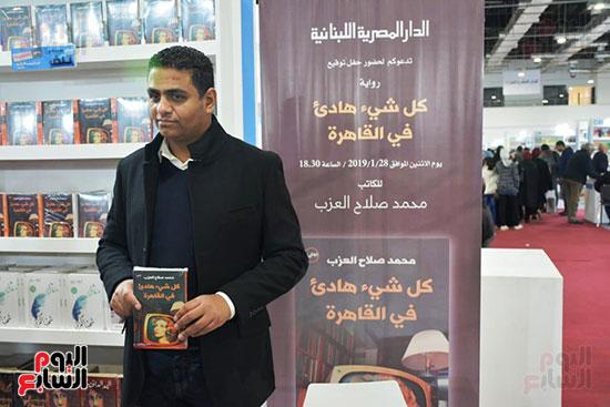 محمد صلاح العزب يوقع رواية كل شىء هادئ فى القاهرة (6)