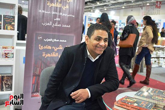 محمد صلاح العزب يوقع رواية كل شىء هادئ فى القاهرة (17)