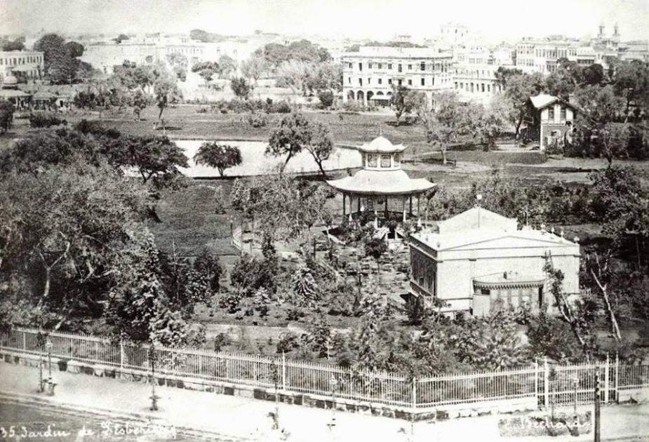 الحديقة قديما