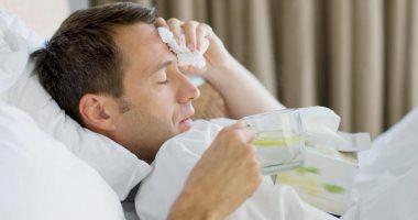 الؤاحة لعلاجا الزكام