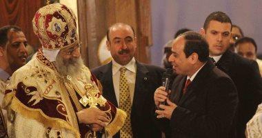 الرئيس عبد الفتاح السيسى والبابا تواضروس