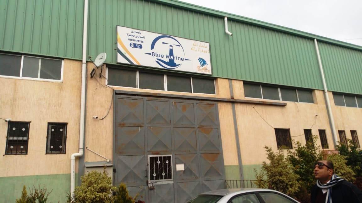 مشروع الـ 58 مصنع ببورسعيد (2)
