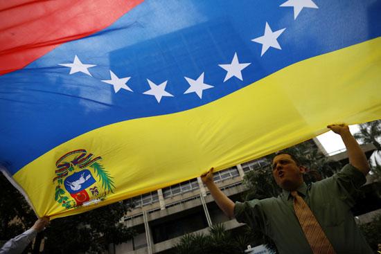 مظاهرات فنزويلا (6)