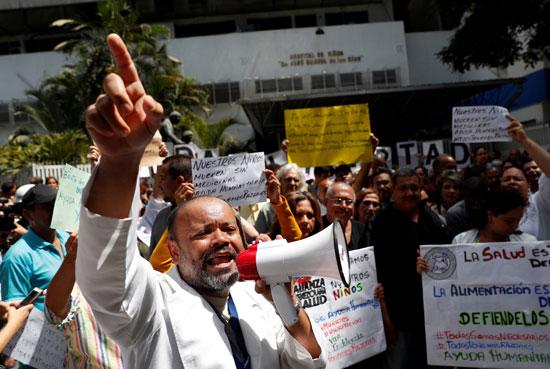 مظاهرات فنزويلا (1)