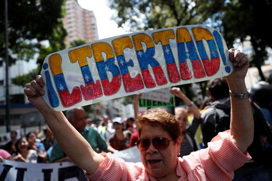 مظاهرات فنزويلا (5)