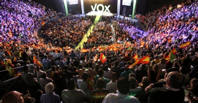 أحد مؤتمرات حزب فوكس الأسبانى