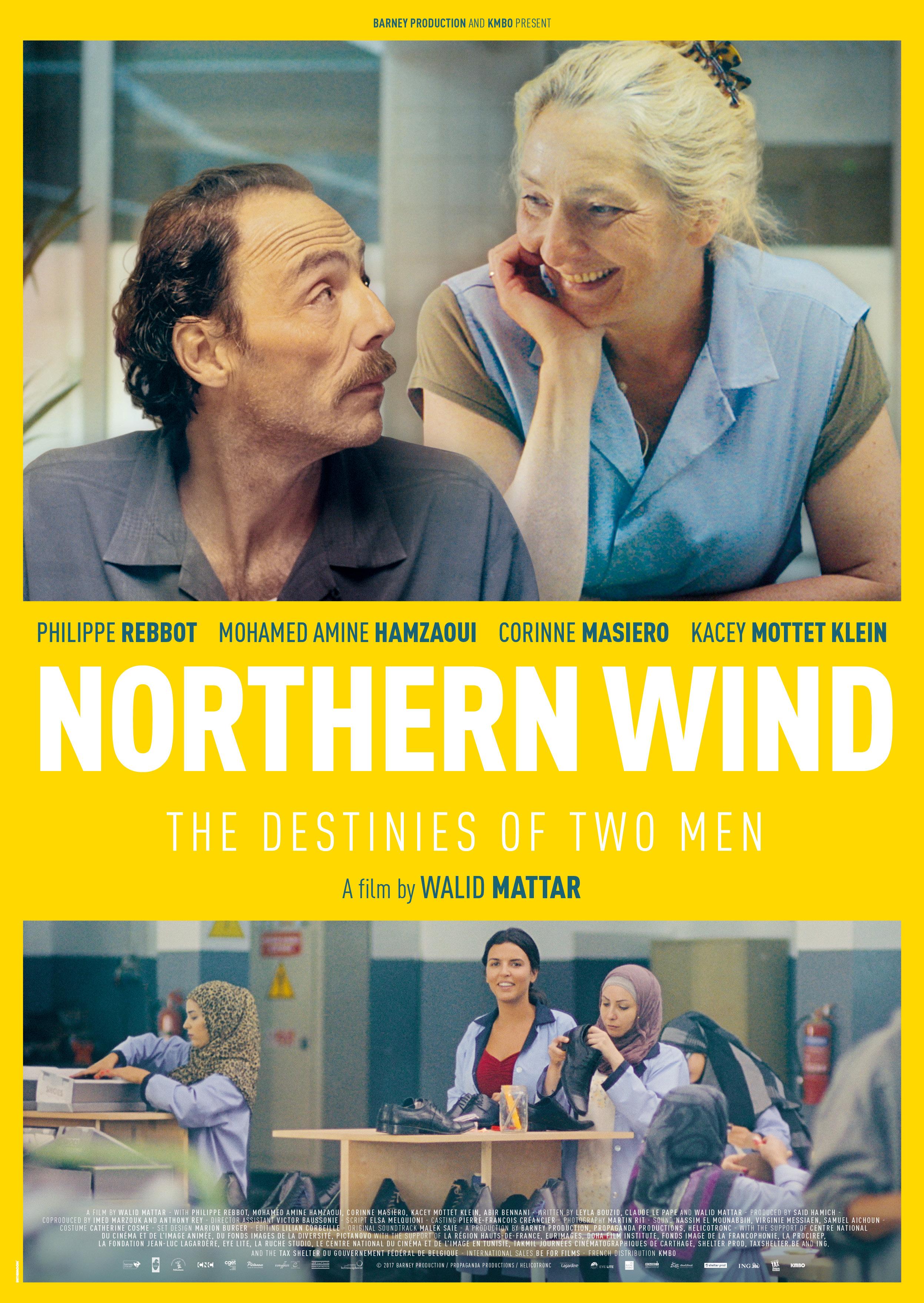 الفيلم التونسي رياح شمالية احد الافلام التي عرضت في نادي السينما الافريقية