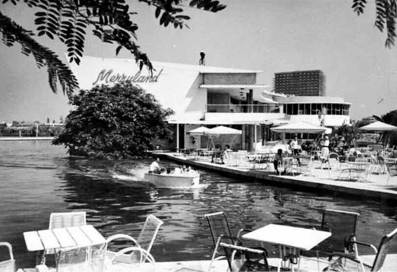 كازينو الحديقة فى الستينات