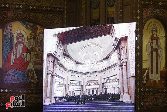 صور افتتاح كاتدرائية ميلاد المسيح (4)