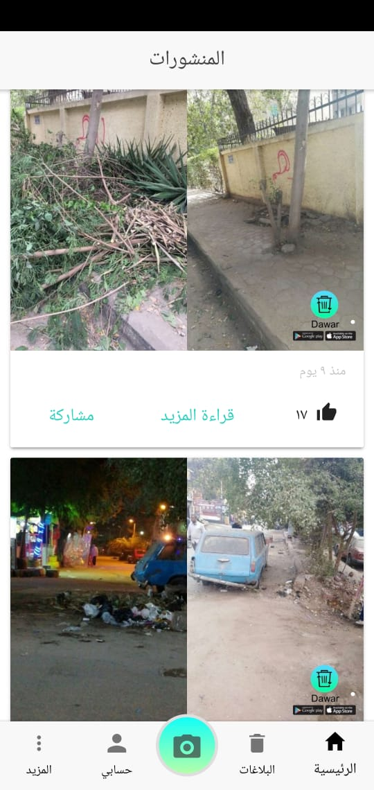 WhatsApp Image 2019-01-03 at 5.05.41 PM (7)