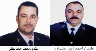 الشهيدان أحمد عشماوى ومحمد لطفى
