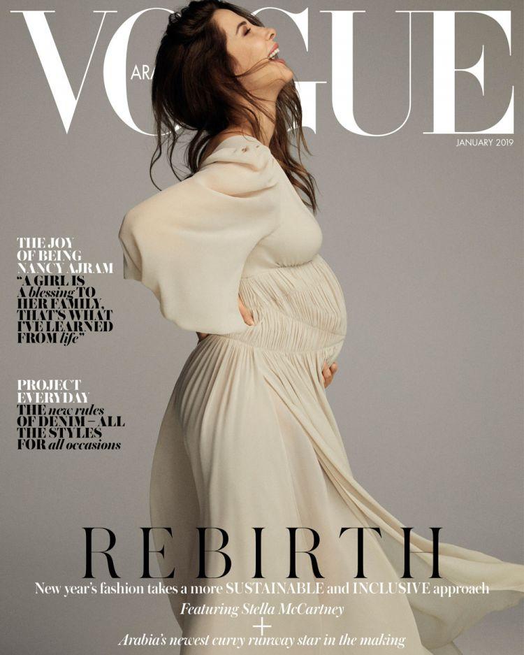 نانسى عجرم على غلاف مجلة vouge