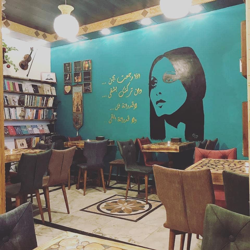 مقهى والمكتبة