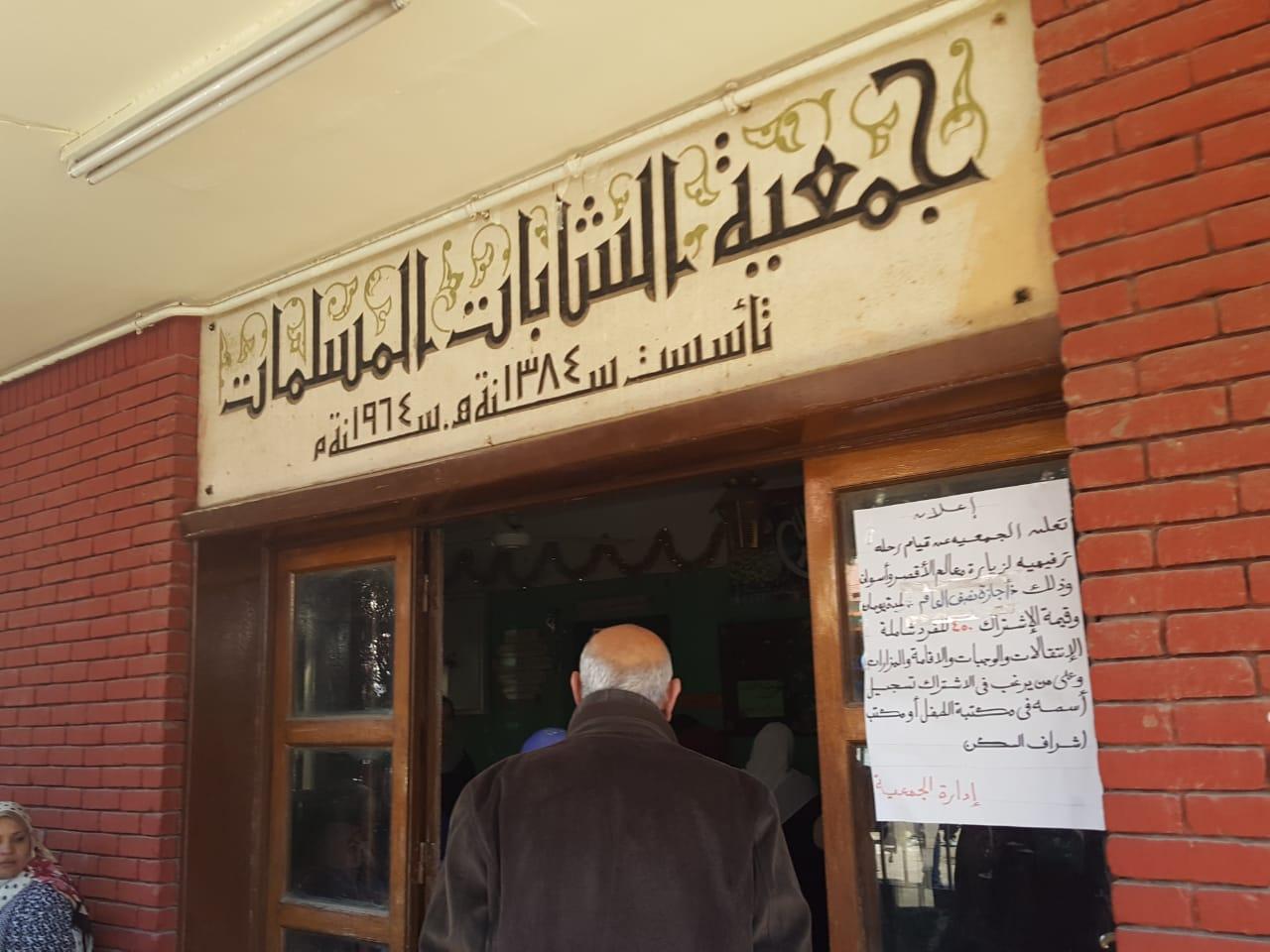 حريق حضانة الشابات المسلمات بأسيوط (11)