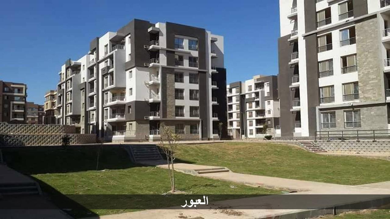دار مصر للإسكان المتوسط بمدينة العبور (8)