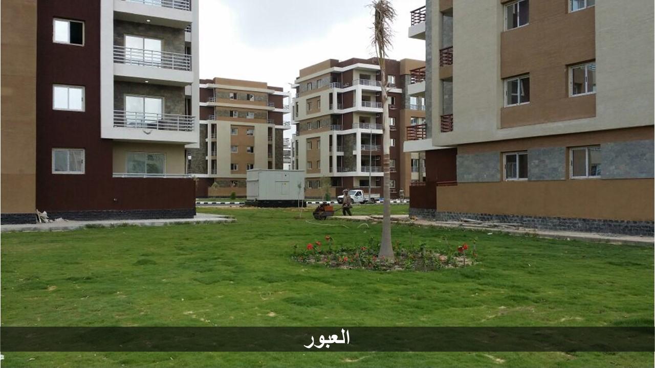 دار مصر للإسكان المتوسط بمدينة العبور (5)