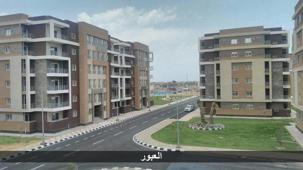 دار مصر للإسكان المتوسط بمدينة العبور (12)