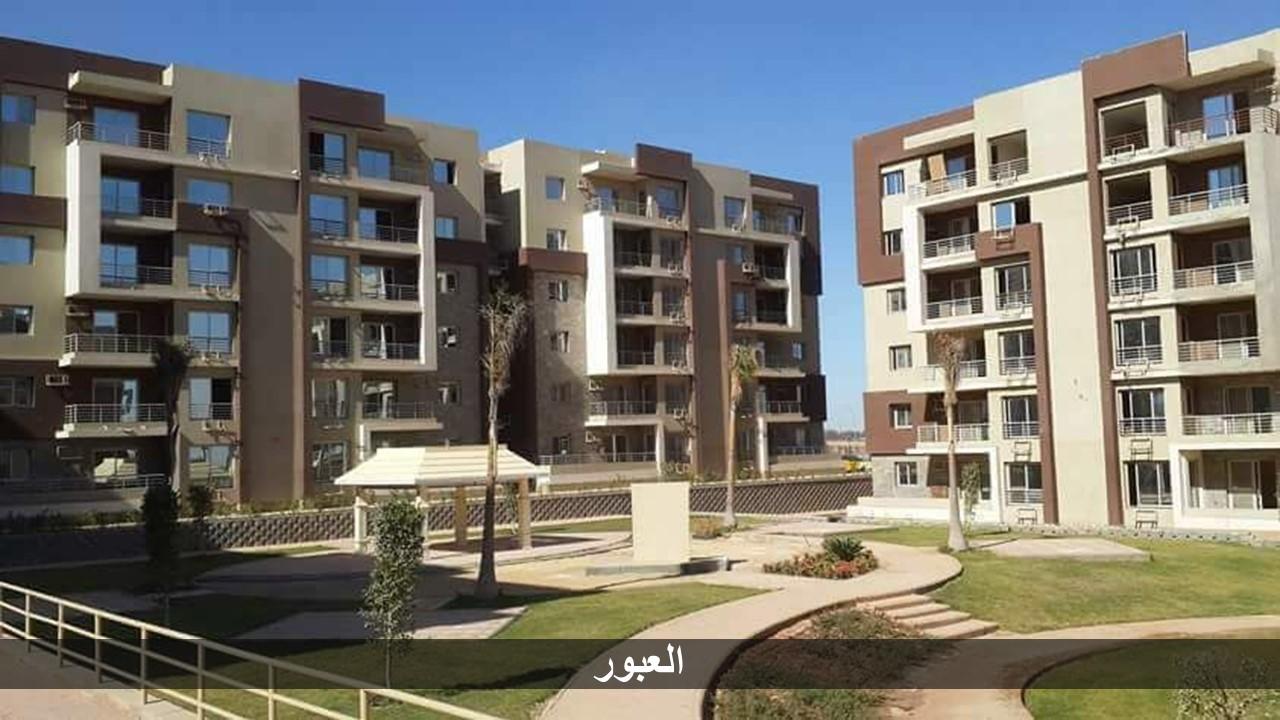 دار مصر للإسكان المتوسط بمدينة العبور (1)