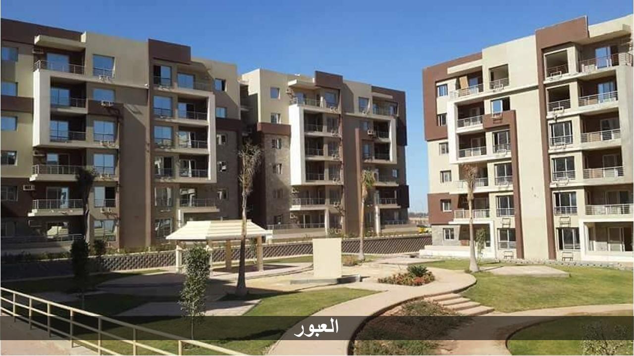 دار مصر للإسكان المتوسط بمدينة العبور (7)