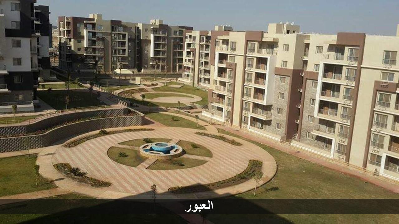 دار مصر للإسكان المتوسط بمدينة العبور (11)