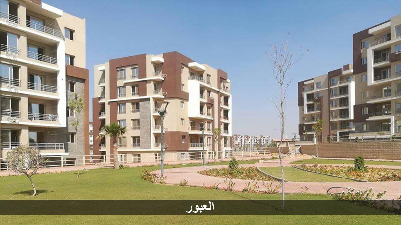 دار مصر للإسكان المتوسط بمدينة العبور (4)