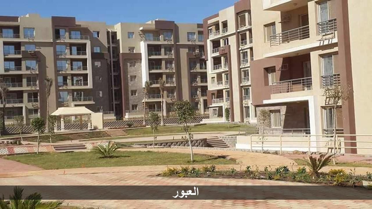 دار مصر للإسكان المتوسط بمدينة العبور (10)