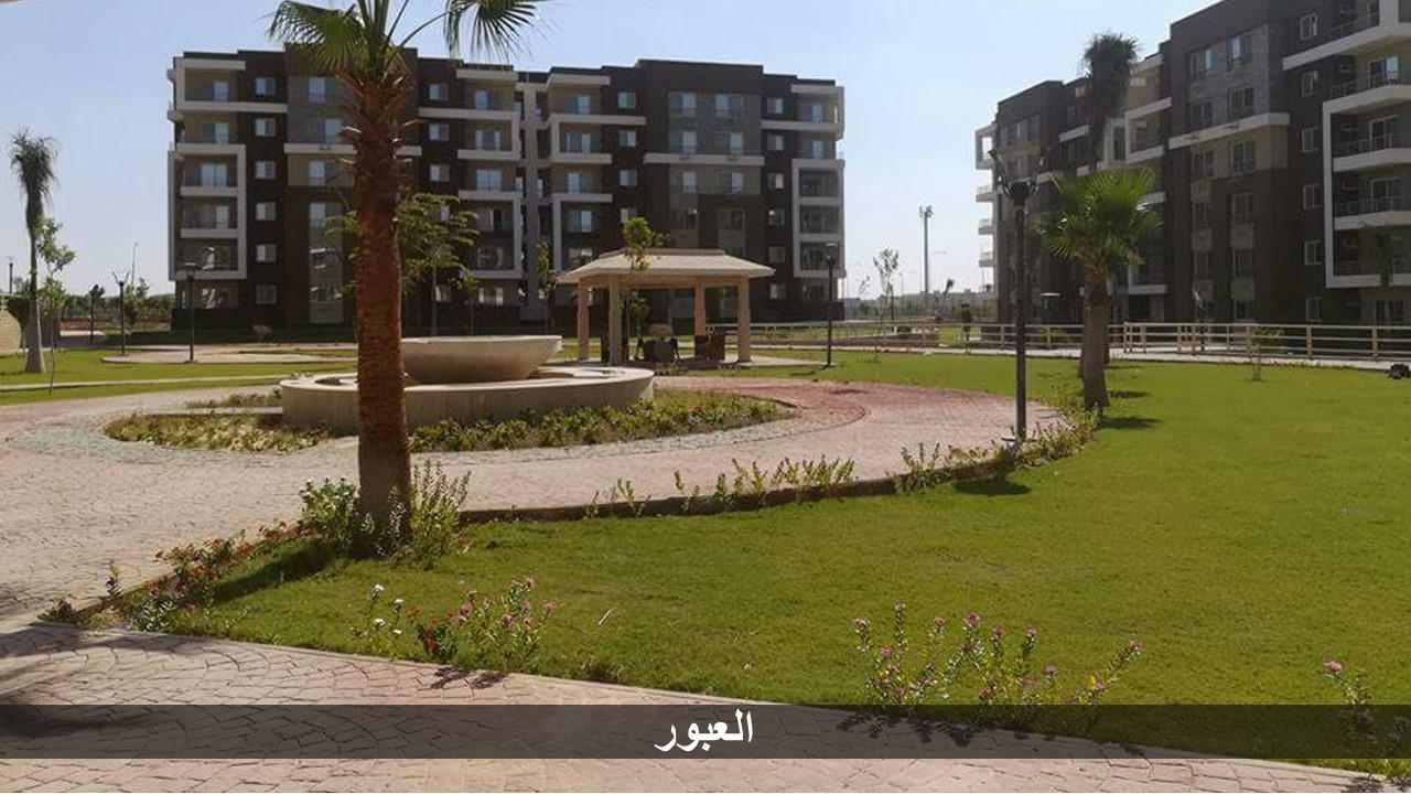 دار مصر للإسكان المتوسط بمدينة العبور (2)