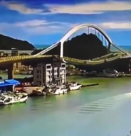 الجسر 2