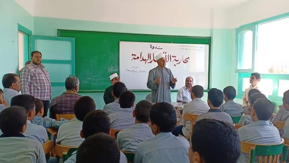 فرع منظمة خريجى الأزهر بجنوب سيناء يشارك بسلسلة ندوات لمحاربة الافكار الهدامة والمتطرفة  (1)