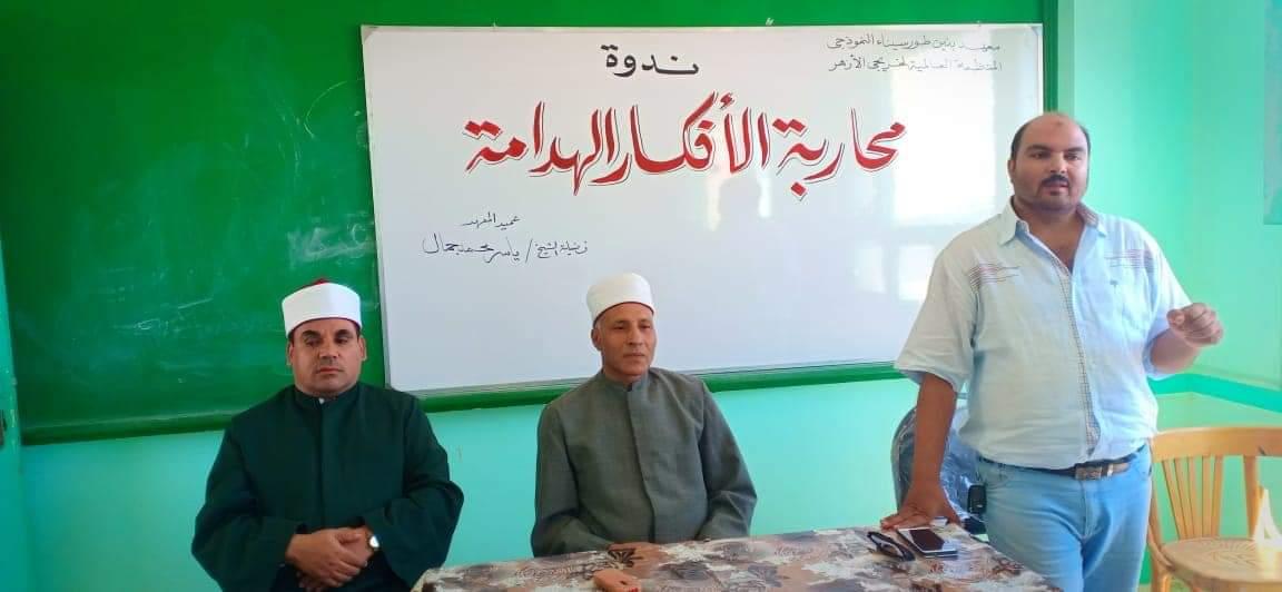 فرع منظمة خريجى الأزهر بجنوب سيناء يشارك بسلسلة ندوات لمحاربة الافكار الهدامة والمتطرفة  (2)