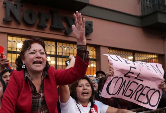 مؤيدو رئيس بيرو