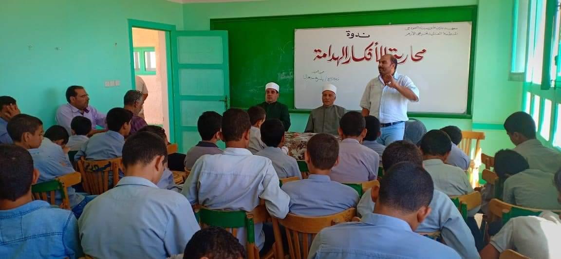 فرع منظمة خريجى الأزهر بجنوب سيناء يشارك بسلسلة ندوات لمحاربة الافكار الهدامة والمتطرفة  (4)