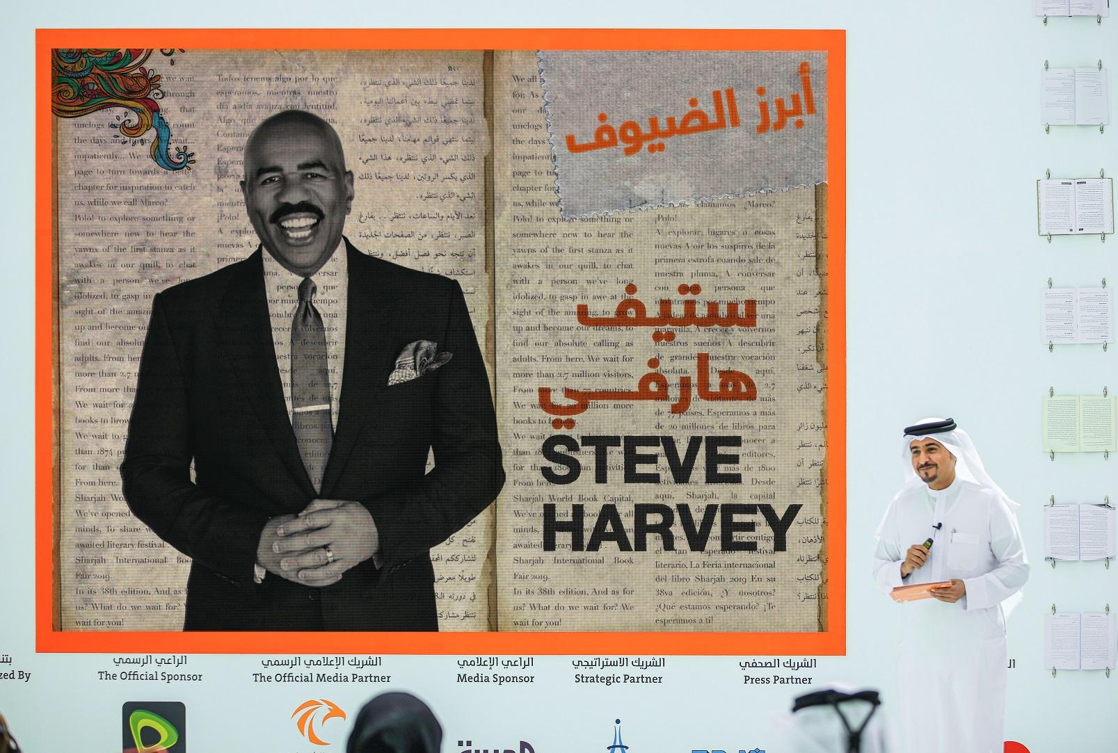 ستيف هارفى