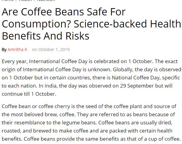 هل حبوب القهوة امنة ؟؟