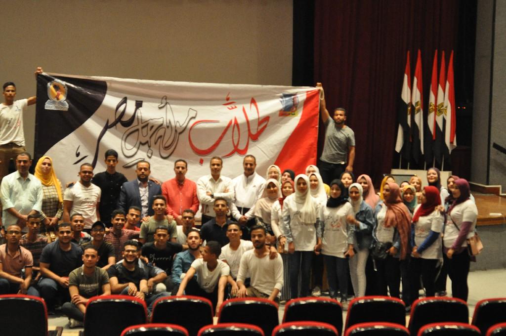 طلاب جامعة المنيا (2)