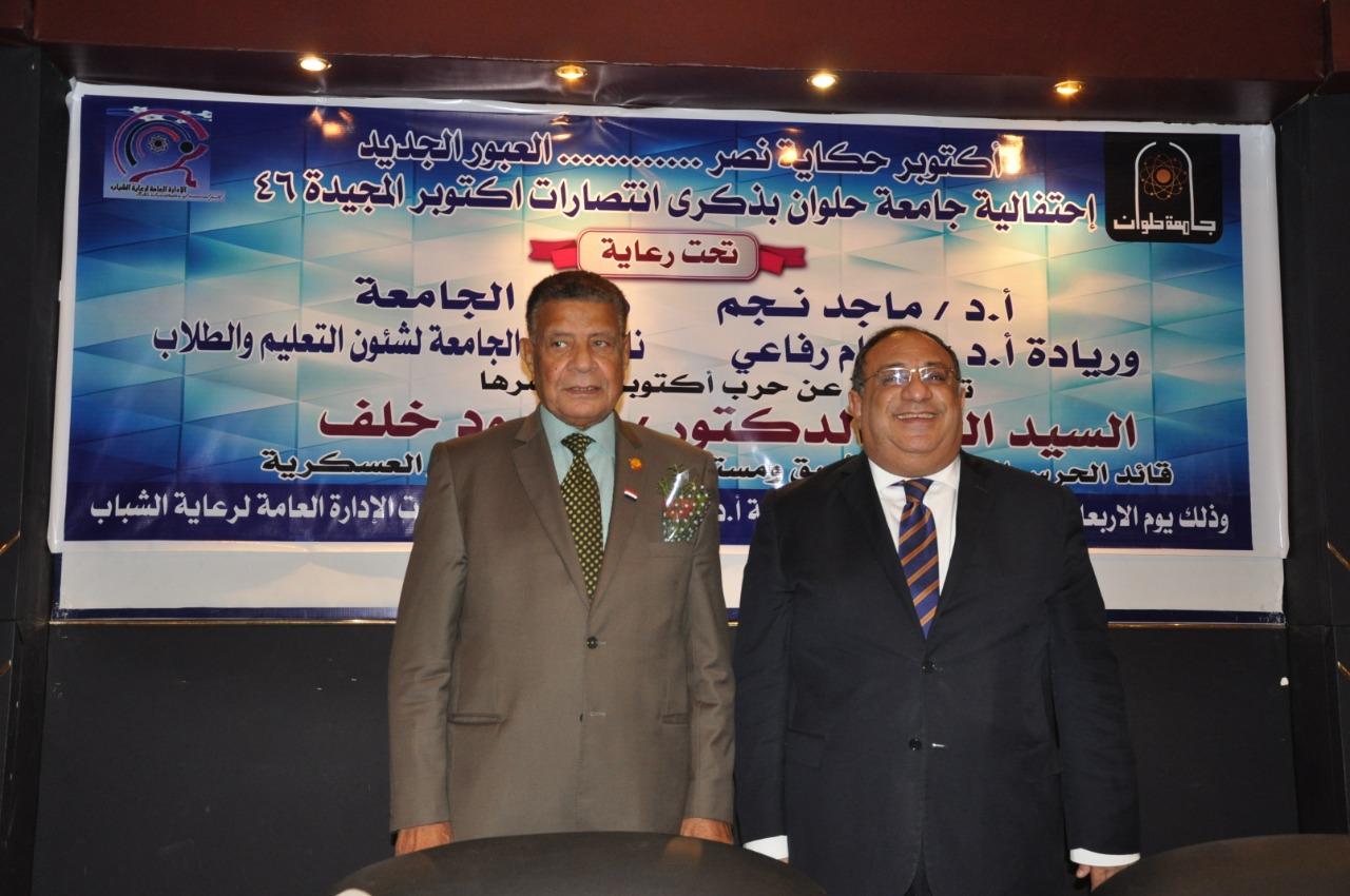 جانب من جامعة حلوان (4)
