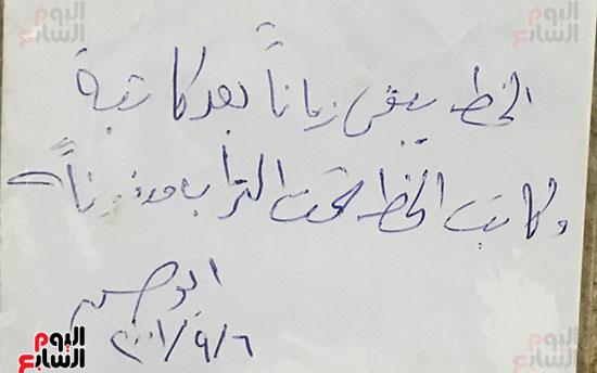 من-كتابات-أبو-منونة-قبل-ان-يصاب-بالمرض